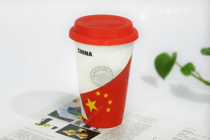 陶瓷杯子  星巴克杯 中国国旗双层隔热杯