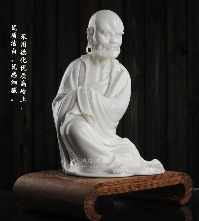 披坐达摩 家居镇宅人物摆件 手工雕塑 陶瓷礼品 佛教用品 福建省工艺