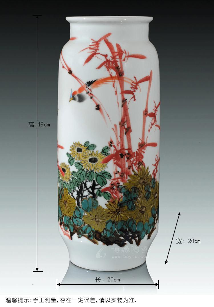 绶带临风 景德镇大师手绘艺术花瓶工艺摆件