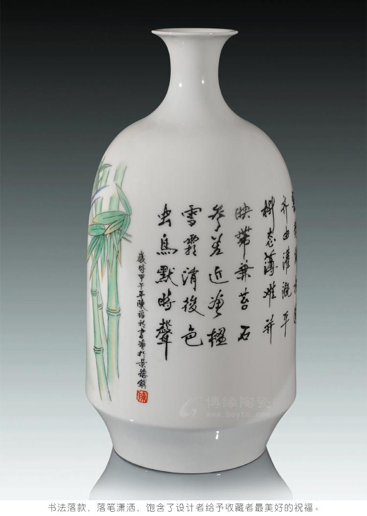 唐朝名词诗画竹高梅雀图 景德镇大师手绘艺术花瓶客厅