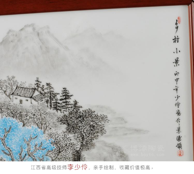 香满廷瑞 景德镇大师手绘艺术瓷板画工艺摆件